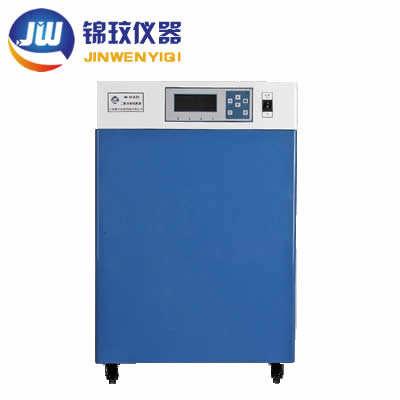 水套式二氧化碳培養箱