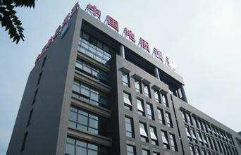 上海锦玟DHG-9140A鼓风干燥箱进入中国地质局