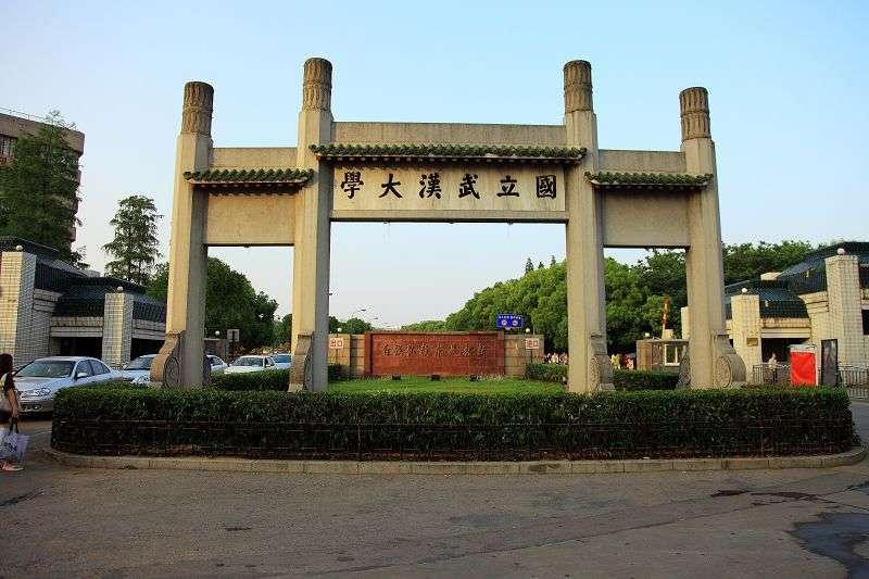 上海錦玟恒溫搖床進入武漢大學