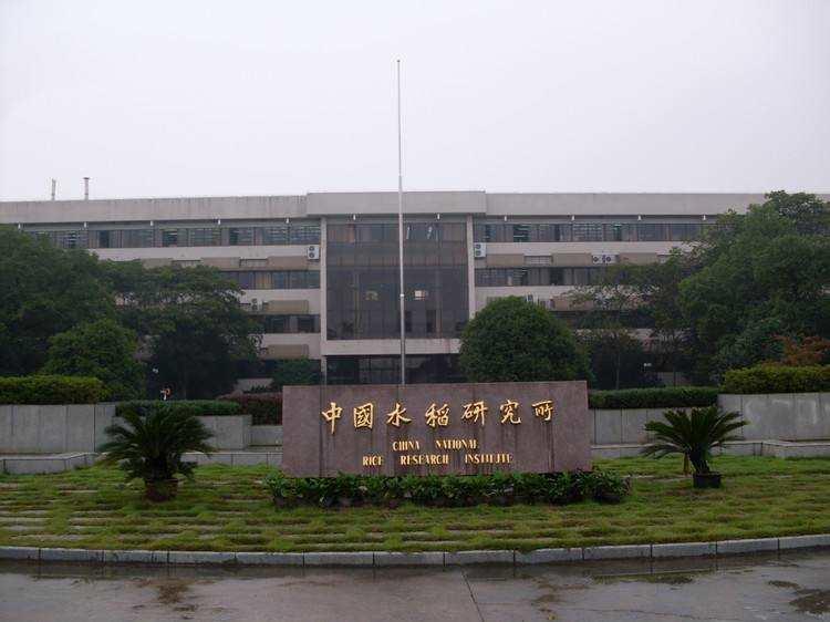 上海錦玟儀器人工氣候箱進入中國水稻研究所