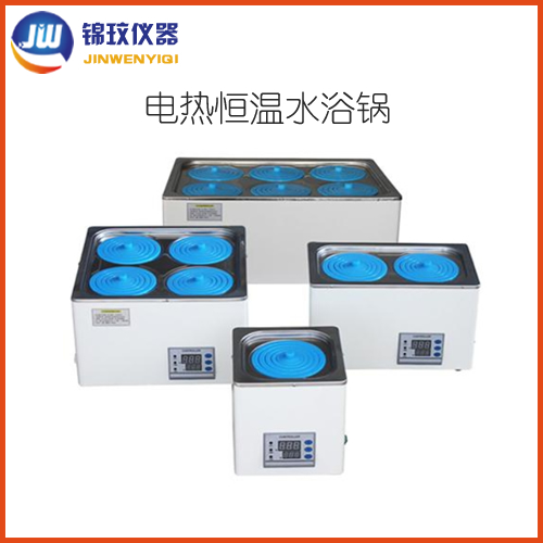 JWS系列恒温水浴锅