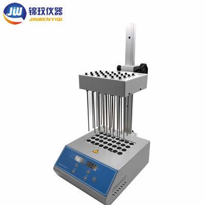 NDK200-2干式氮吹仪(24路气路独立控制)