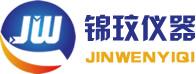 上海锦玟仪器设备有限公司