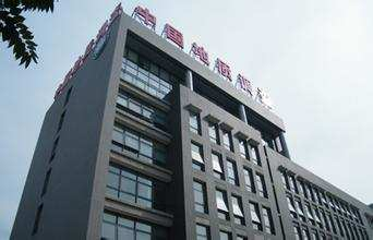 上海錦玟DHG-9140A鼓風干燥箱進入中國地質局