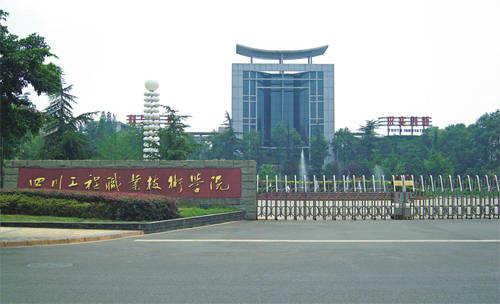 上海錦玟馬弗爐進入?四川工程職業技術學院