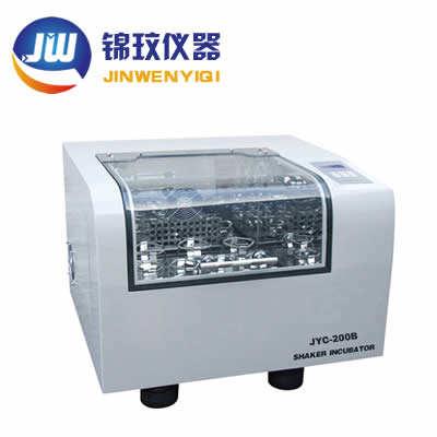 JYC-200B恒溫搖床