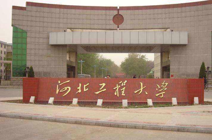 上海錦玟冷光源人工氣候箱進入河北工程大學