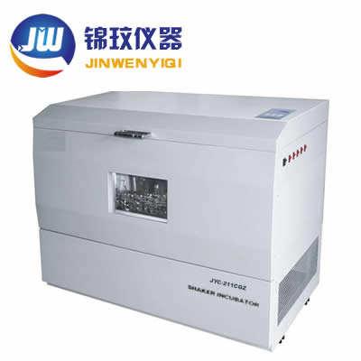 JWYC-211CGZ光照培養箱搖床