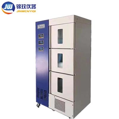 多溫區光照培養箱(有2,3,4,6溫區可選)