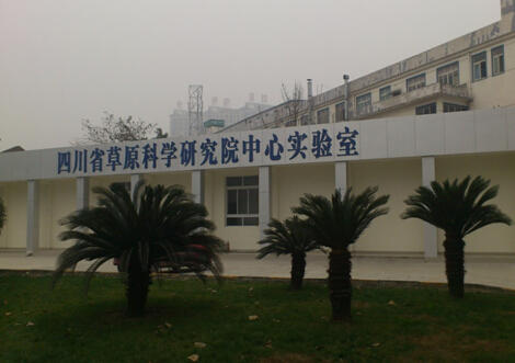 上海錦玟儀器JLGX-800C-LED冷光源光照培養箱進入四川省草原科學研究院