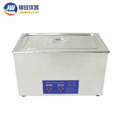 超声波清洗器 双频超声波清洗器