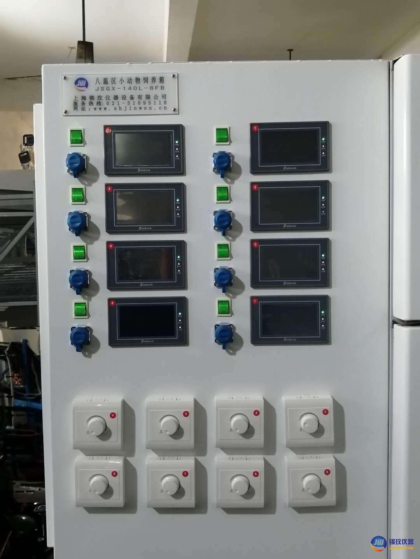 控制系統,風速調節旋鈕