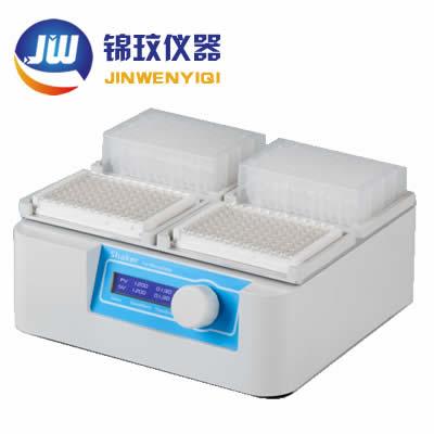 MIX-1500微孔板振蕩器