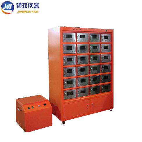 JTRGZ-24W土壤干燥箱
