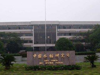 上海锦玟仪器人工气候箱进入中国水稻研究所