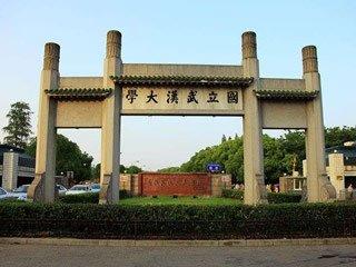 上海锦玟恒温摇床进入武汉大学