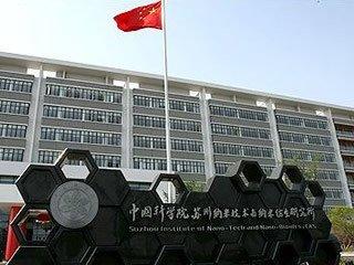 上海錦玟人工氣候箱進駐中國納米技術與納米仿生研究所